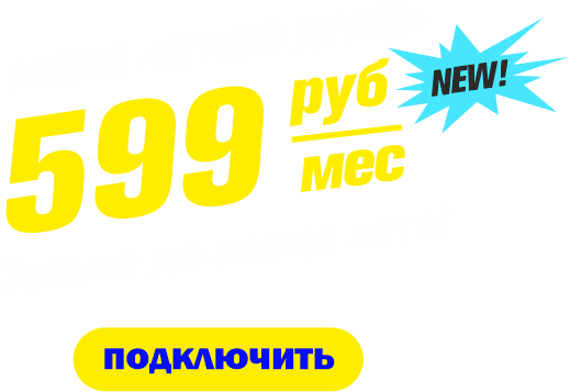 00099933.png