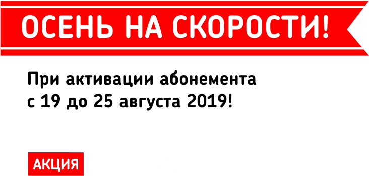 0099423.png
