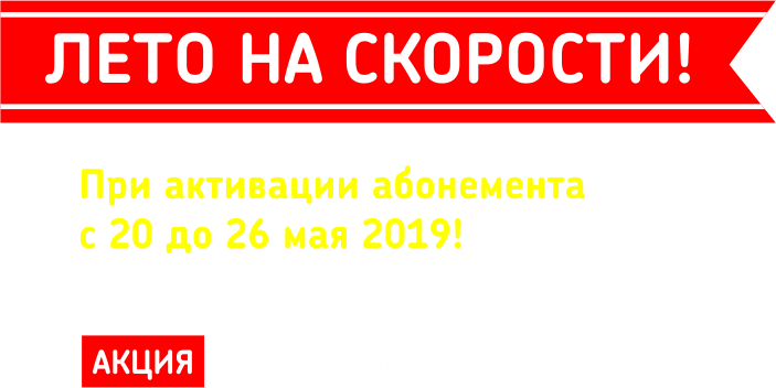 9909000.png