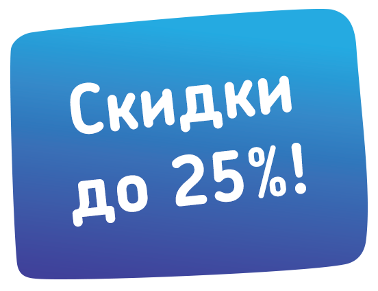 banner_2017_01_sale_abonement2.png