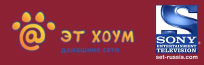 banner_outlander_05.jpg